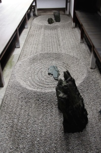 Totekiko, the smallest stone garden in Japan, part of Ryogen-in Temple