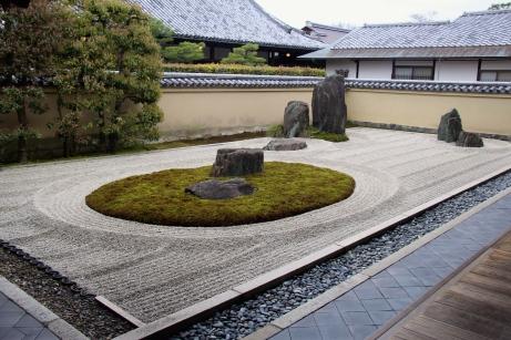 Isshidan garden in Ryogen-in Temple (another sub-temple of Daitokuji Monastry)