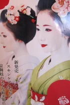 Geisha poster in Japan